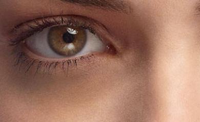 dark circles under eye treatment